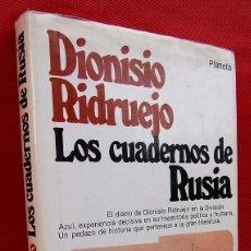 Militaria: DIVISIÓN AZUL. LOS CUADERNOS DE RUSIA. 1ª EDICIÓN OCTUBRE DE 1978. SOLO 5000 EJEMPLARES.. Lote 146278906