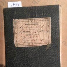 Militaria: REGIMIENTO INFANTERIA DE SORIA, LIBRETA DE AJUSTES 1868 1869, SOLDADO ROQUE LATORRE. Lote 147735814