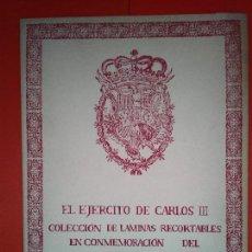 Militaria: UNIFORMOLOGIA. EL EJERCITO DE CARLOS III. Lote 148002026