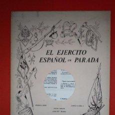 Militaria: UNIFORMOLOGIA. EL EJERCITO ESPAÑOL EN PARADA. Lote 148006670