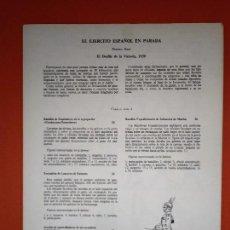 Militaria: UNIFORMOLOGIA EL EJERCITO ESPAÑOL EN PARADA. Lote 148009114