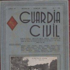 Militaria: REVISTA OFICIAL DE LA GUARDIA CIVIL JUNIO 1947 N.38. Lote 150059866