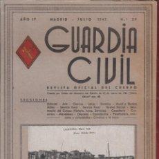 Militaria: REVISTA OFICIAL DE LA GUARDIA CIVIL JULIO 1947 N.39. Lote 150060334