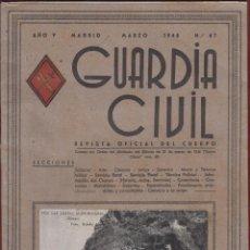 Militaria: REVISTA OFICIAL DE LA GUARDIA CIVIL MARZO 1948 N.47. Lote 150061546