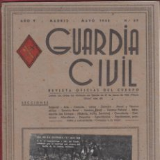 Militaria: REVISTA OFICIAL GUARDIA CIVIL MAYO 1948 N.49. Lote 150061938