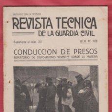 Militaria: REVISTA OFICIAL DE LA GUARDIA CIVIL JULIO 1948 N.51. Lote 150063050