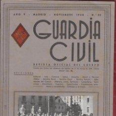 Militaria: REVISTA OFICIAL DE LA GUARDIA CIVIL NOVIEMBRE 1948 N.55. Lote 150065034