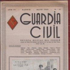 Militaria: REVISTA OFICIAL DE LA GUARDIA CIVIL MAYO1949 N.61. Lote 150066250