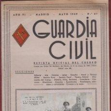 Militaria: REVISTA OFICIAL DE LA GUARDIA CIVIL MAYO 1949 N.61. Lote 150070802