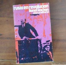 Militaria: REVOLUCION RUSA - RUSIA EN REVOLUCION. (1890 -1918). - LIONEL KOCHAN - COMUNISMO LENIN. Lote 150267490