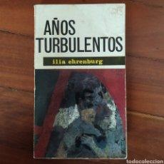 Militaria: REVOLUCION RUSA - AÑOS TURBULENTOS - ILIA EHRENBURG - COMUNISMO LENIN. Lote 150268714