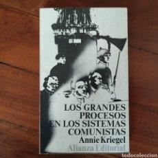 Militaria: LOS GRANDES PROCESOS EN LOS SISTEMAS COMUNISTAS - ANNIE KRIEGEL - COMUNISMO URSS BOLCHEVISMO. Lote 150277202