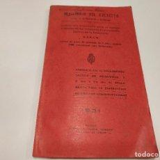 Militaria: 219- ANEXOS II (BIS) AL REGLAMENTO TÁCTICO DE INFANTERÍA Y II(BIS) VII(BIS) AL REGLAMENTO PARA LA.... Lote 150983818