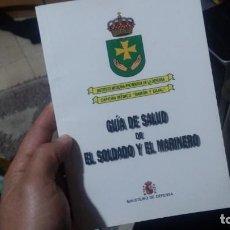 Militaria: LIBRÓ GUÍA MÉDICA DEL SOLDADO. Lote 151624102