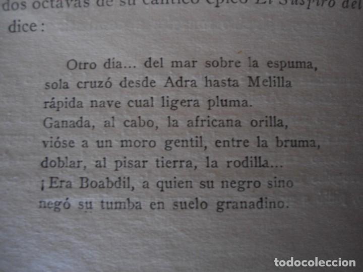 Militaria: LIBRO DE REVISTA DE HISTORIA MILITAR AÑO III 1959 Nº 5 - Foto 16 - 153384098