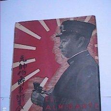 Militaria: EL ALMIRANTE TOGO. HÉROE NAVAL JAPONES. FINALES XIX PRINCIPIOS XX.ED. NAVAL 1942. MADRID.. Lote 153567738