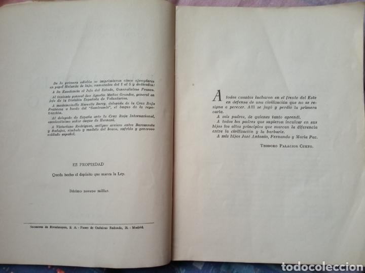 Militaria: Libro division azul embajador en el infierno.blau.falange.guerra civil.nacional.militar.franco - Foto 2 - 153977290