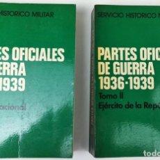 Militaria: PARTES OFICIALES DE GUERRA 1936-1939. VV. AA. LIBRERÍA EDITORIAL SAN MARTÍN. MADRID 1977. Lote 156992482