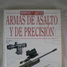 Militaria: ARMAS DE ASALTO Y DE PRECISIÓN - OCTAVIO DIEZ - EDICIONES LEMA. Lote 158276082