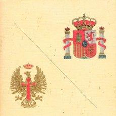 Militaria - Reales Ordenanzas para las fuerzas armadas, Reales Ordenanzas del Ejercito de tIerra - 158556670