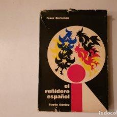 Militaria: EL REÑIDERO ESPAÑOL-RUEDO IBERICO-FRANZ BORKENAU 1971. Lote 160411078