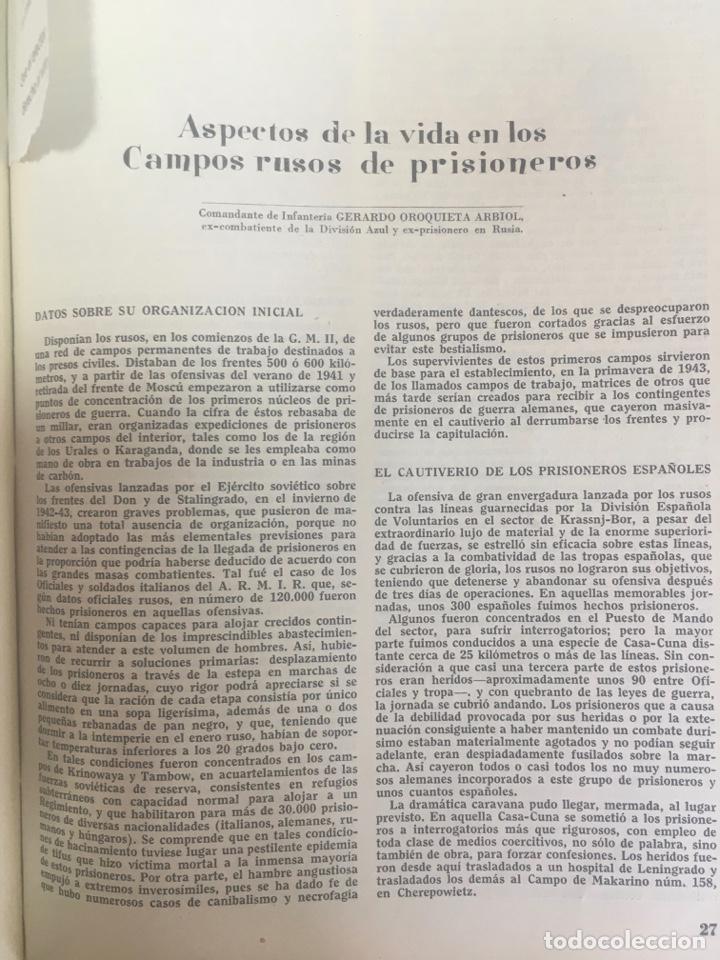 Militaria: REVISTA EJERCITO. AÑO 1954. COMPLETO. DIVISION AZUL. - Foto 2 - 164939382