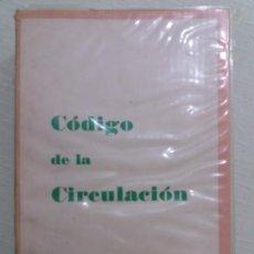 Militaria: CÓDIGO DE LA CIRCULACIÓN. A.G.HUÉRFANOS DE LA GUARDIA CIVIL. 1969.. Lote 168123252