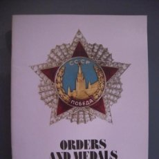 Militaria: ORDERS AND MEDALS OF THE USSR. Lote 168205464