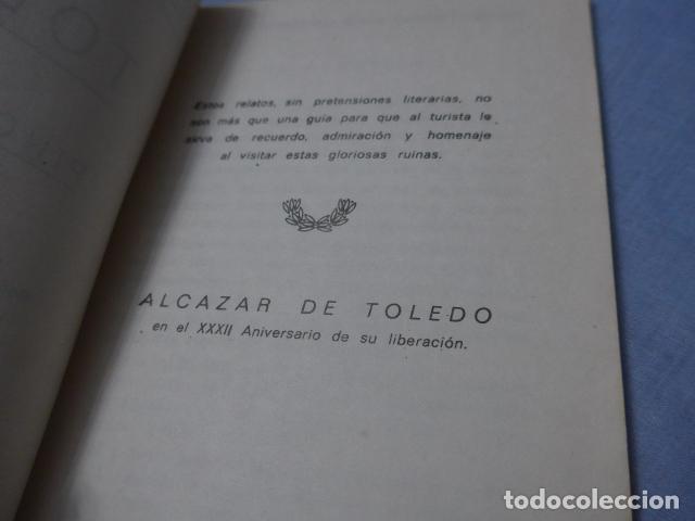 Militaria: * Antiguo libro de el alcazar de Toledo, guerra civil. ZX - Foto 4 - 168629740