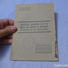 Militaria: * ANTIGUO LIBRITO REPUBLICANO SOBRE GASES DE GUERRA, ORIGINAL. ZX. Lote 168630004