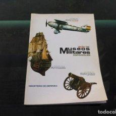 Militaria: GUÍA DE MUSEOS MILITARES ESPAÑOLES. MINISTERIO DE DEFENSA, 1995. Lote 169151308