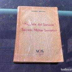 Militaria: GENERAL KRIVITSKY. YO, JEFE DEL SERVICIO SECRETO MILITAR SOVIÉTICO. 1947, NOS.. Lote 169288024