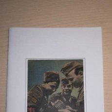 Militaria: LIBRO DIVISION AZUL.FACSIMIL 1ºCUADERNO DIVISION AZUL. Lote 170243728