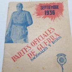 Militaria: PARTES OFICIALES DE GUERRA NACIONALES Y ROJOS SEPTIEMBRE 1936. Lote 171690039