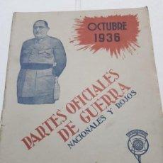 Militaria: PARTES OFICIALES DE GUERRA NACIONALES Y ROJOS OCTUBRE 1936. Lote 171690279