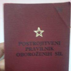 Militaria: POSTROJITVENI PRA VILNK GBOROZENIH SIL-REGLAS DE LAS FUERZAS DE PROTECCION-RUSO -1979-. Lote 171691120
