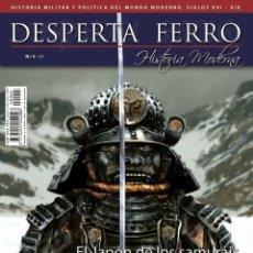 Militaria: DESPERTA FERRO HISTORIA MODERNA N.5. Lote 171776805