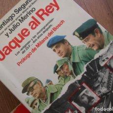 Militaria: JAQUE AL REY. PROLOGO DE MILAN DEL BOSCH.. Lote 172075699