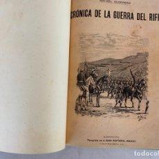 Militaria: CRONICA DE LA GUERRA DEL RIFF RAFAEL GUERRERO 1895 MAUCCI. Lote 172158894