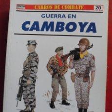 Militaria: GUERRA EN CAMBOYA. Lote 172865377