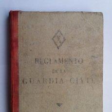 Militaria: REGLAMENTO DE LA GUARDIA CIVIL. ARTES GRÁFICAS HUÉRFANOS GUARDIA CIVIL. 1961. Lote 172905898