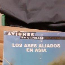 Militaria: LOS ASES ALIADOS EN ASIA. OSPREY AVIONES DE COMBATE. Lote 173069337