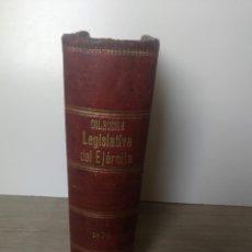 Militaria: 1876 - COLECCIÓN LEGISLATIVA DEL EJERCITO - PARQUE INTENDENCIA VALLADOLID - UNIFORMIDAD, GUARDIA FOR. Lote 173666165
