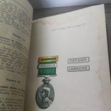 Militaria: 1916 - COLECCIÓN LEGISLATIVA DEL EJERCITO - PARQUE INTENDENCIA VALLADOLID - MEDALLA MILITAR MARRUECO. Lote 173675533