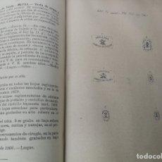Militaria: 1906 - COLECCIÓN LEGISLATIVA DEL EJERCITO - PARQUE INTENDENCIA VALLADOLID - MARCAS FABRICA TOLEDO, . Lote 173676733