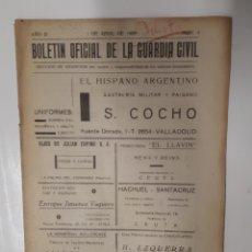 Militaria: BOLETÍN OFICIAL DE LA GUARDIA CIVIL, 1 DE ABRIL DE 1939. Lote 14929528