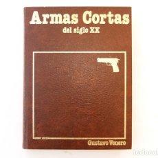 Militaria: ARMAS CORTAS DEL SIGLO XX. Lote 174325024