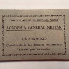 Militaria: LIBRO ACADEMIA GENERAL MILITAR UNIFORMADO AÑO 1944. Lote 176027588