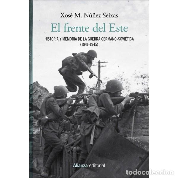 EL FRENTE DEL ESTE (Militar - Libros y Literatura Militar)