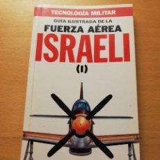 Militaria: GUÍA ILUSTRADA DE LA FUERZA AÉREA ISRAELI (I) EDICIONES ORBIS. Lote 176519235